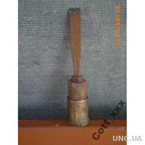 Старинный инструмент - долото - кованное нач. ХХв