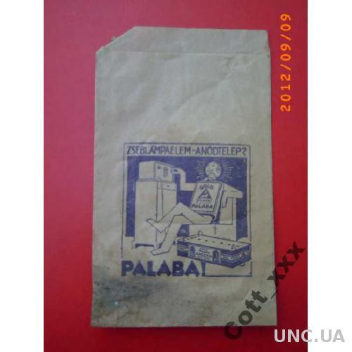 ВЕНГРИЯ 30-40 гг. пакетик - реклама