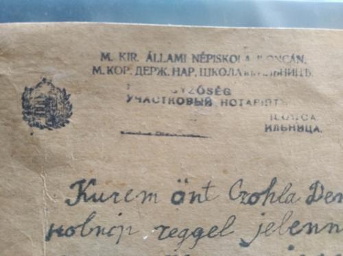 Венгрия - Документ 1939 год - Ильница . Запад. Украина,WW2, Антиквариат - Двуязычные печати .