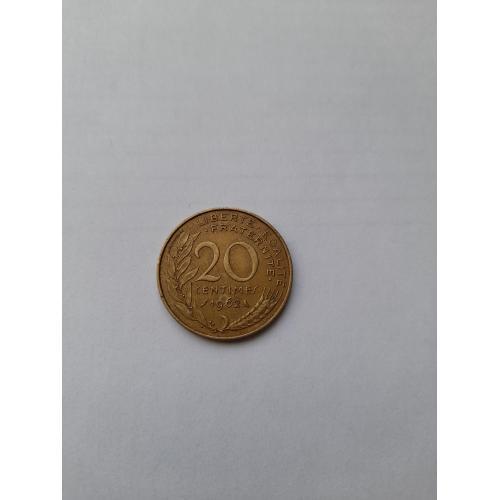 20 сантимов, 1962