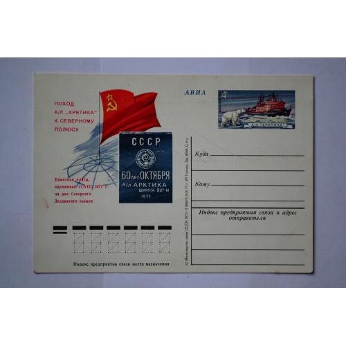 Автограф Высоцкого на почтовой карточке