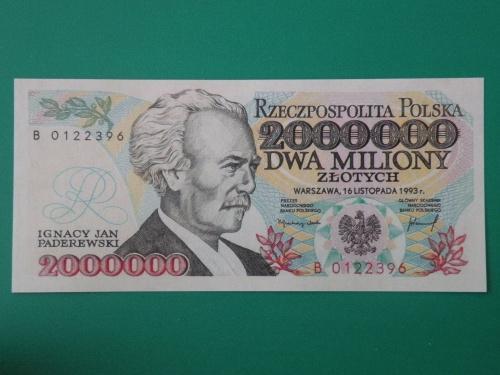 2000000 ЗЛОТИХ 1993 ПОЛЬЩА КОПІЯ