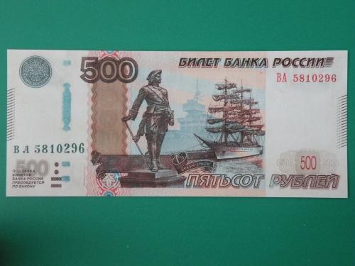 500 РУБЛІВ 1997 Росія КОПІЯ