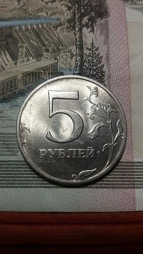монета РФ 5 рублей 1998года