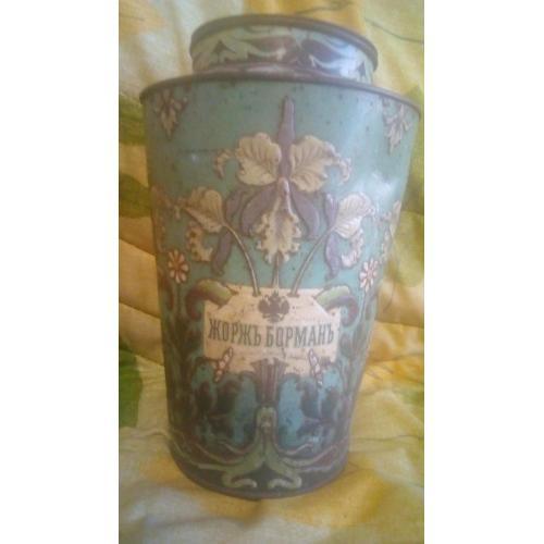 Коробка из под конфет Царская Россия 1896 года.Жоржъ Борманъ.