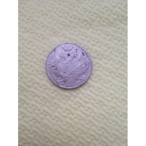 10 грошей 1840 года MW, Серебро.