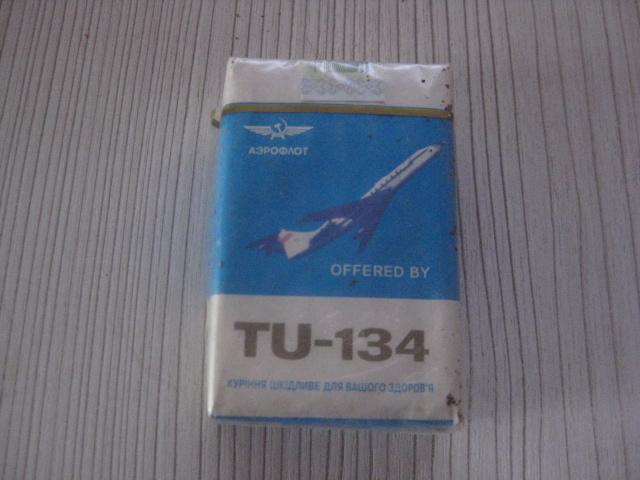сигареты TU-134