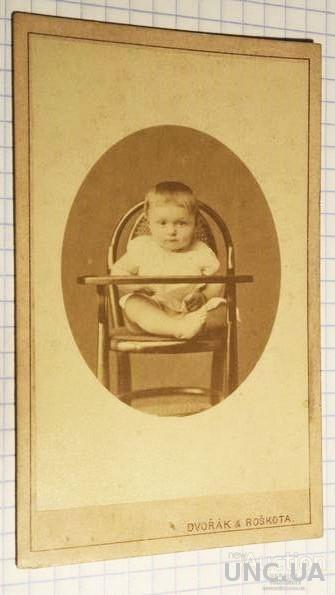 Фото - «кабинетка». Австро-Венгрия. Мастерская Дворжак & Роскота. Лот 317
