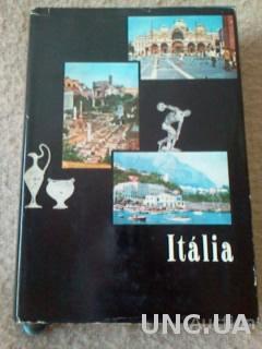 Книга на венгерском языке. Fajth T. : Italia utikonyv