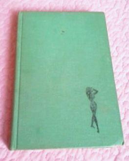 Книга на венгерском языке. Könyv: Alvah Bessie - A szexbomba