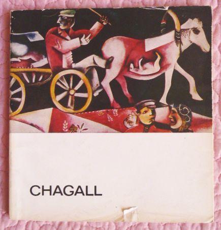 Марк Шагал. Книга на венгерском языке.Dávid Katalin: Chagall