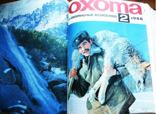 Охота и охотничье хозяйство. Подшивка журналов за 1988 год. Комплект