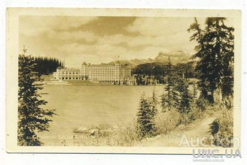 Открытка (ПК). Canada. Chateau Lake Louise. Лот165