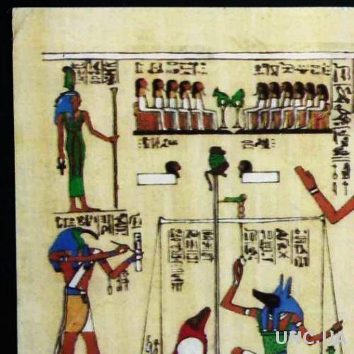Открытка (ПК) Египет.Фрески. Лот 88