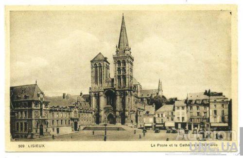 Открытка (ПК). Франция. Лизьё. Кафедральный собор Святого Петра. Лот 259
