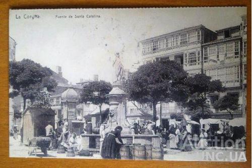 Открытка (ПК). Испания. Ла Корунья. Источник Санта-Каталина. Лот 265