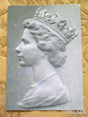 Красивые картинки, почтовые открытки королеве