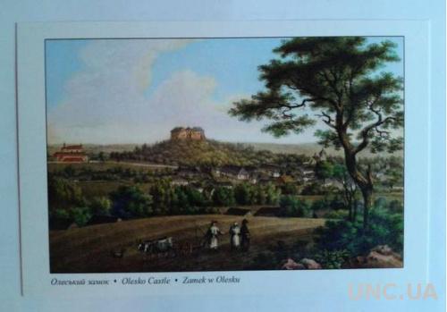 Открытка (ПК). Олеський замок. Лот 301