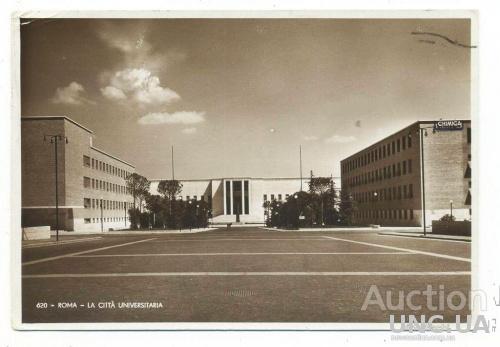 Открытка (ПК). Рим. Университетский городок. 1946 г. Лот 248