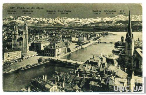 Открытка (ПК). Швейцария. Цюрих. Альпы.1914г. Лот 243