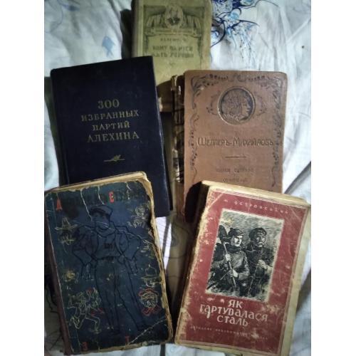 5 книг одним лотом, 1904, 1949, 1946, 1954, 1957 года