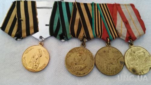планка медалей