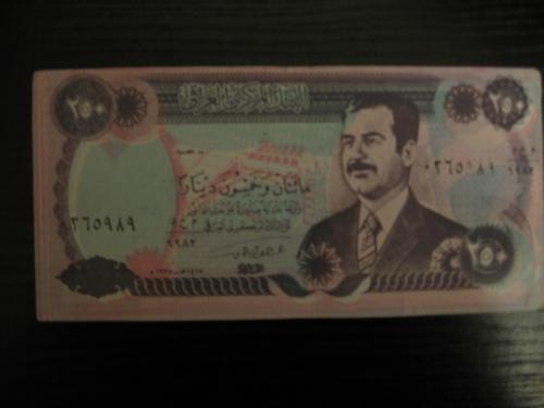 Банкнота 250 иракских динаров