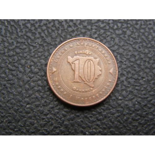 10 фенингов Босния и Герцеговина 1998 г