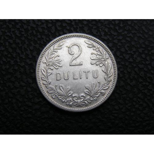 2 лита 1925 г Литва