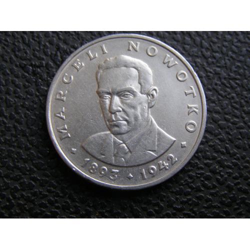 20 злотых 1976 г