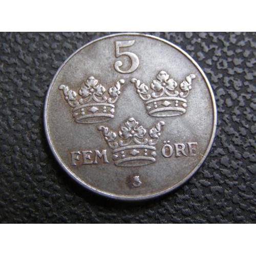 5 эре 1942 г Швеция (железо)