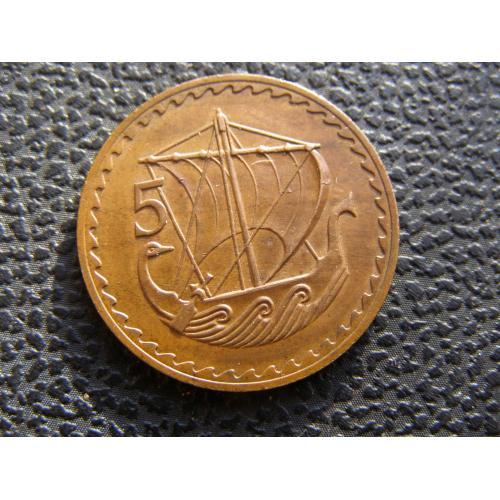 5 милс Кипр 1963 г