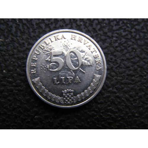 50 лип Хорватия 1993 г