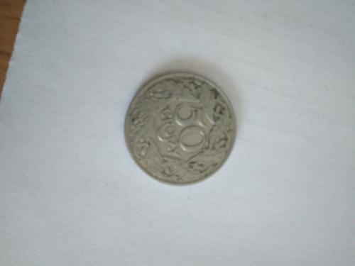 50 грош 1923г