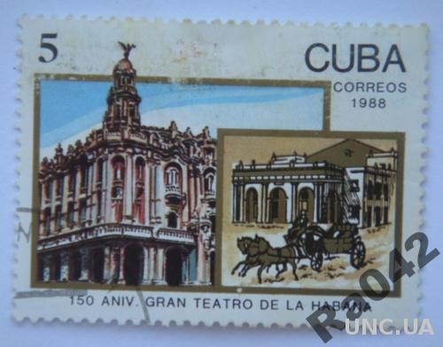 Марка почта Куба 1988 150 лет Большой театр Гавана