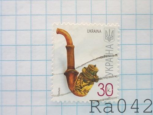 Марка почта Украина 2008 Люлька Трубка