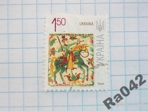 Марка почта Украина 2010 Кахля Кафель