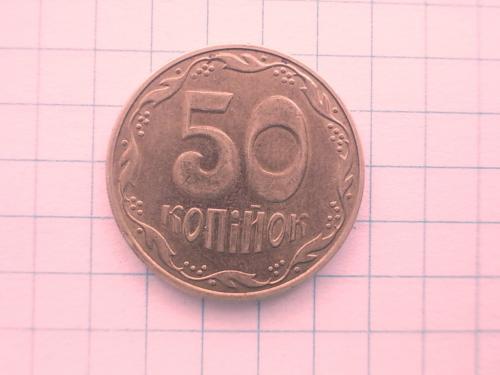 Монета Украина 2016 50 копеек копійок (магнитная)