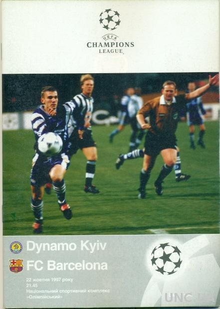 Dinamo Kiev Ukr Barselona Ispaniya 97 98 Dynamo K Ukraine Vs Barcelona Spain Kupit Na Aukcion Dlya Kollekcionerov Unc Ua