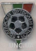Болгария, федерация футбола, №2, тяжмет / Bulgaria football federation pin badge