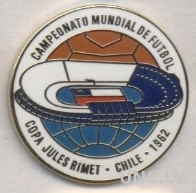 Чемпионат Мира 1962 (Чили)2 ЭМАЛЬ / World cup 1962 Chile football pin badge