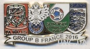 Евро-2016 группа Россия.. ЭМАЛЬ /Wales-Russia- Slovakia-England Euro group B pin