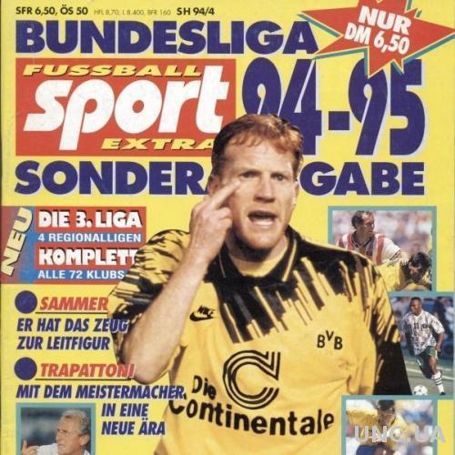 Футбол,Чемп-т Германии 1994-95, спецвыпуск Sport Extra Bundesliga season preview