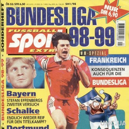 Футбол,Чемп-т Германии 1998-99, спецвыпуск Fussball Bundesliga preview + ЧМ-1998