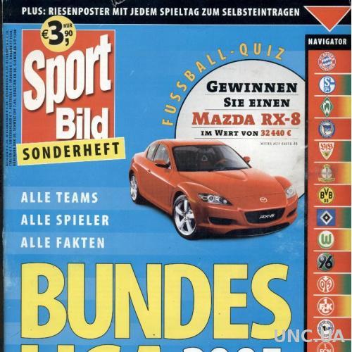 Футбол, Чемп-т Германии 2005-06, спецвыпуск Sport Bild Bundesliga season preview