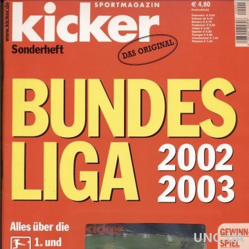 Футбол,Чемпионат Германии 2002-03,спецвыпуск Кикер /Kicker Sonderheft Bundesliga