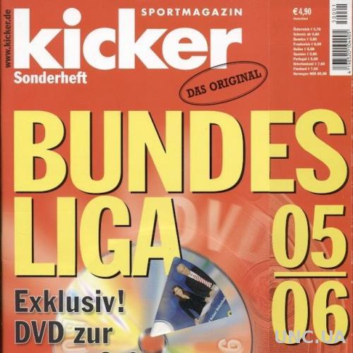 Футбол,Чемпионат Германии 2005-06,спецвыпуск Кикер /Kicker Sonderheft Bundesliga