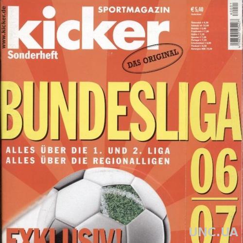 Футбол,Чемпионат Германии 2006-07,спецвыпуск Кикер /Kicker Sonderheft Bundesliga