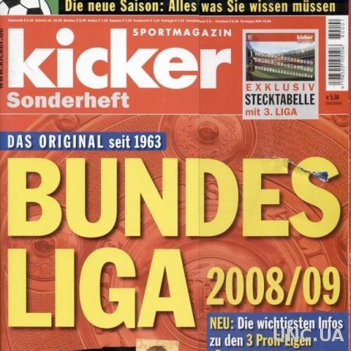 Футбол,Чемпионат Германии 2008-09 б,спецвып.Кикер /Kicker Sonderheft Bundesliga