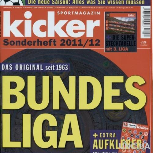 Футбол,Чемпионат Германии 2011-12,спецвыпуск Кикер /Kicker Sonderheft Bundesliga